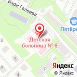Детская городская больница №8