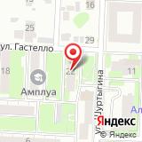 ООО Институт независимых экспертиз
