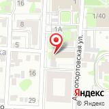 ООО Первая полиграфическая компания
