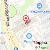 ООО Артрейд-сервис