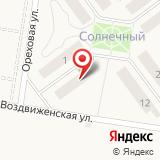 ООО Базис-С.А.