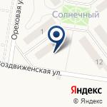Компания Загс63.рф на карте