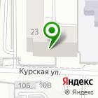 Местоположение компании НПФ Эластолюкс