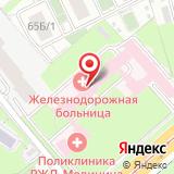 Отделенческая клиническая больница на ст. Казань