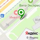 Местоположение компании Фотокопицентр