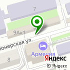 Местоположение компании Пультовик