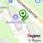 Местоположение компании InNova