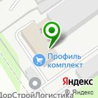 Местоположение компании Юкон