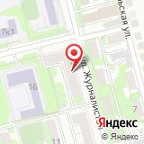 Центр занятости населения Советского района
