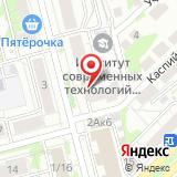 Джилекс-Казань