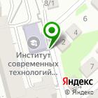 Местоположение компании Торгово-сервисный центр весоизмерительного оборудования