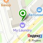 Местоположение компании Под-Ключ
