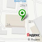 Местоположение компании АТАЛЬ
