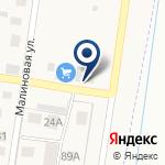 Компания Кинель-Черкасский кирпичный завод на карте