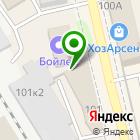 Местоположение компании Огонек