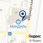Компания СанТехПро на карте