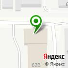 Местоположение компании КРОВЛЯСТРОЙМОНТАЖ
