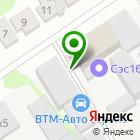 Местоположение компании ГидроКонтроль