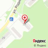 ООО Арпанет