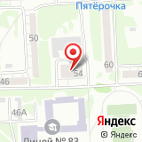 ООО Позитив Консалтинг