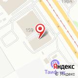 Ситроен Центр Казань