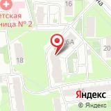 ООО Амикс