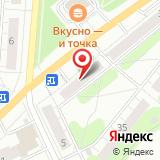 Metro. Казань
