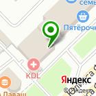 Местоположение компании Олза, ЗАО