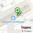Местоположение компании Церковная лавка на ул. Рашида Вагапова