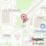 Магазин автотоваров на ул. Юлиуса Фучика, 105е