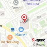 Мастерская по ремонту обуви на ул. Академика Глушко, 22г