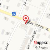 Администрация сельского поселения Приморский