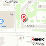Казанка-9