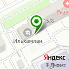 Местоположение компании Перспектива Казань