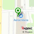 Местоположение компании Фотокарточка