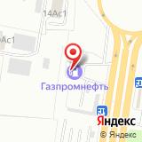Тольяттинский социальный приют для лиц без определенного места жительства и занятий
