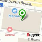 Местоположение компании Мир бильярда