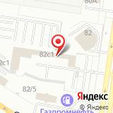 ООО Ставрополь-ЭКСПЕРТИЗА