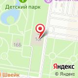 Фанни парк