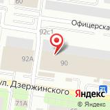 ООО Волга-Клининг