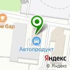 Местоположение компании Пром-Ангар