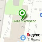 Местоположение компании Магазин женской джинсовой одежды на ул. Свердлова