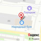 ООО Сплит
