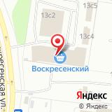 ПАО Тольяттинская птицефабрика