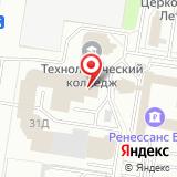 ЗАО АИСТ