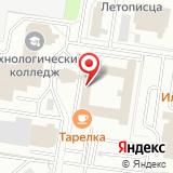 ООО ЭТ.Сервис