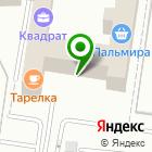 Местоположение компании Поволжье Транзит Трэйд