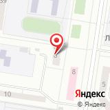 Отдел назначения адресной социальной помощи по Автозаводскому району