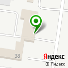 Местоположение компании Аргон-Сервис