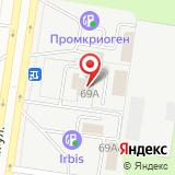 Автомойка на Борковской